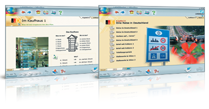 German course (RU) software screenshot